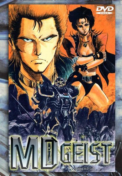 Mdgeist by MDTartist83