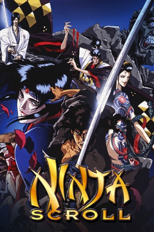 ninja_scroll_dvd_cover_by_mdtartist83-d8