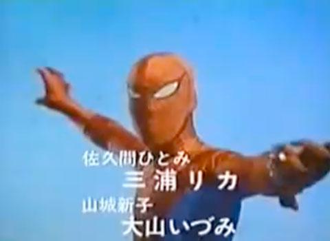 Japanese-spider-man1 by MDTartist83