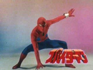 Toei Spider-Man costume by MDTartist83
