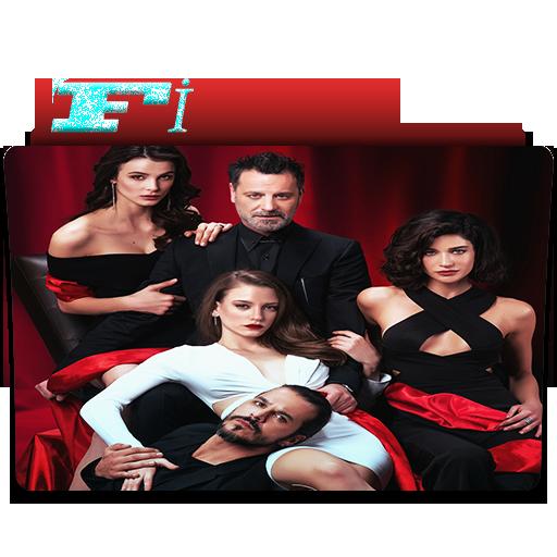 fi tv series turkish by atakur on DeviantArt