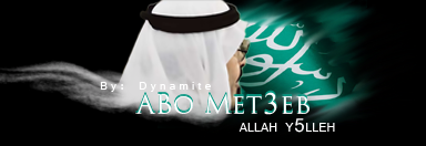 Abo Met3eb Allah Y5lleh by FuKaShIkA