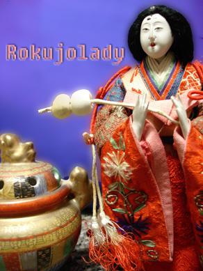 rokujolady's Profile Picture