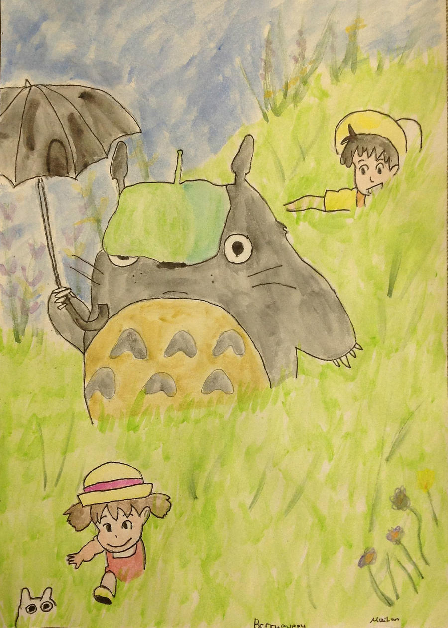 Totoro by BerryPuppy