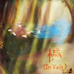In Vai (track art