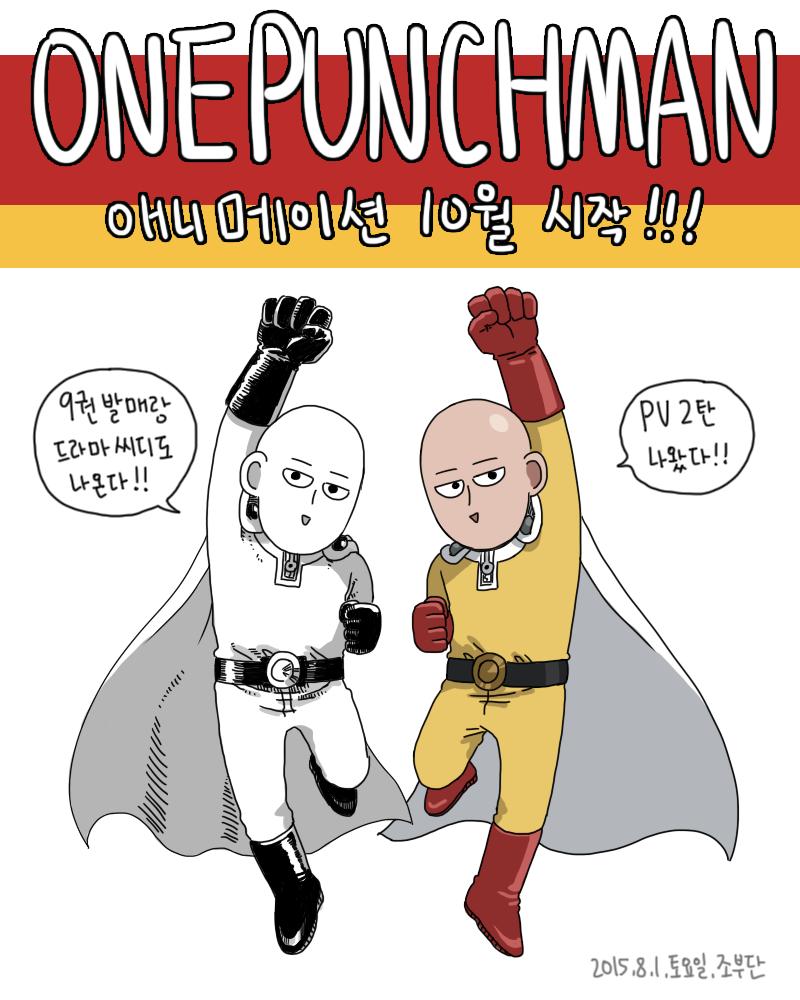 download manga pdf one punch man