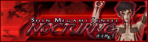 MegaTen Nocturne Banner by MegaMac