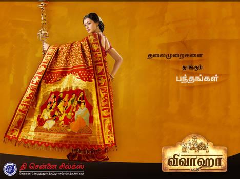 Vivahaa - The Chennai Silks