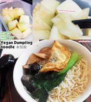 Vegan Dumpling noodle soup by Doll1988