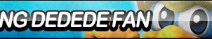 King Dedede Fan Button by ButtonsMaker