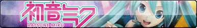 Hatsune Miku Fan Button