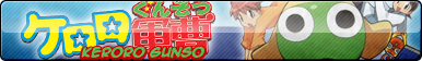Keroro Gunso Fan Button (Edited)