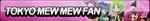 Tokyo Mew Mew Fan Button by ButtonsMaker