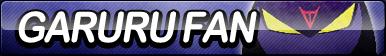 Garuru Fan Button by ButtonsMaker