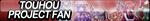 Touhou Project Fan Button by ButtonsMaker