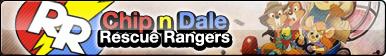 Chip n Dale Rescue Rangers Fan Button