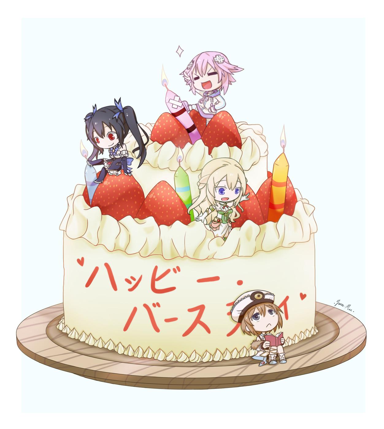 Happy Birhtday Asami Imai! (AKA Japanese Voice Noire