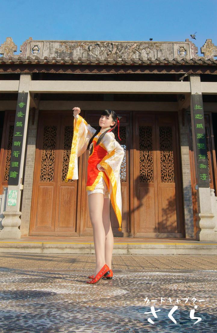 Cardcaptor Sakura_02 by honamcindy