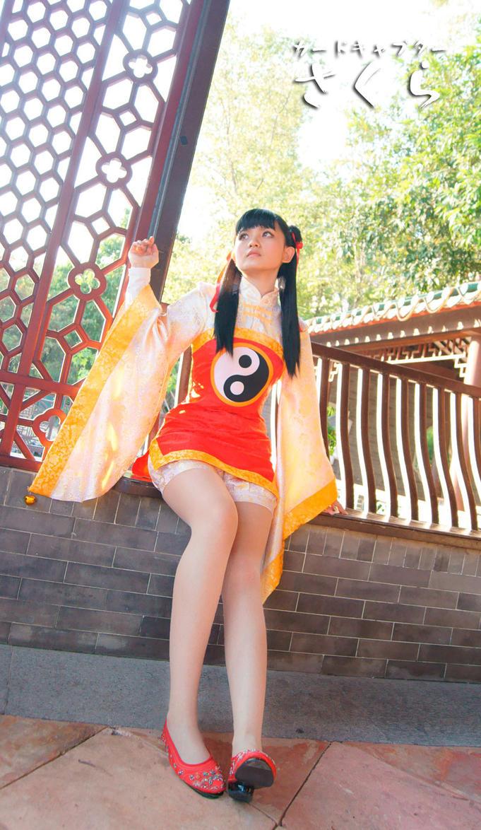 Cardcaptor Sakura_03 by honamcindy