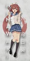 Himawari (Oresuki) Wallpaper