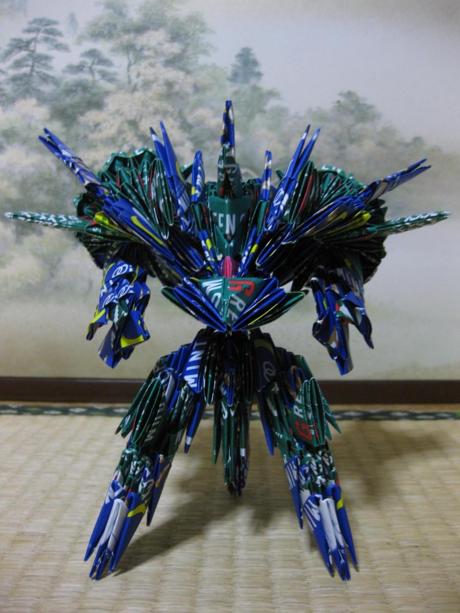 3d origami machine by kumazaza on deviantart 3d origami machine by kumazaza 3d origami machine by kumazaza jeuxipadfo Images