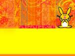 happy bunny layout