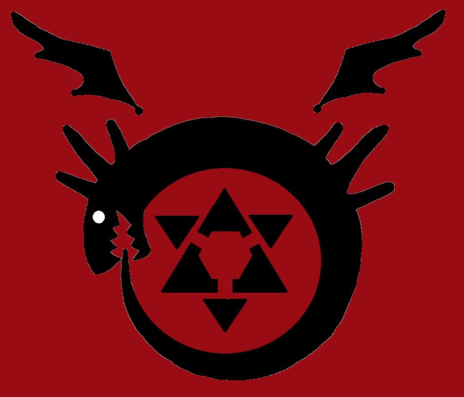 Homunculi Symbol By Chibi Ruizu737 On Deviantart