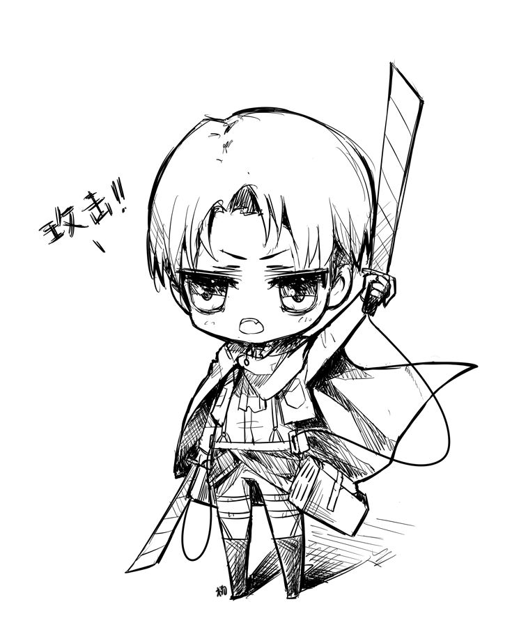 attack on titan coloring pages attack by keiikii on deviantart