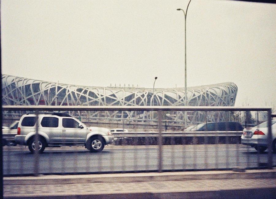 Beijing - Nest