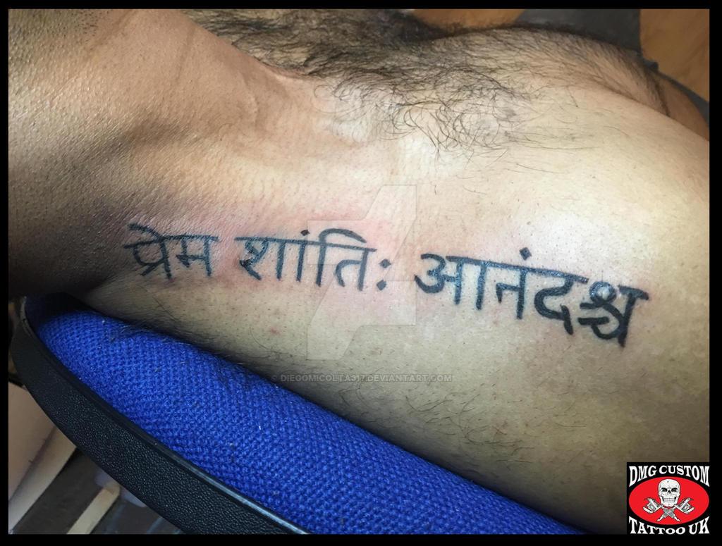Sanskrit writing by diegomicolta317 on DeviantArt