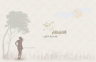 al_ent'9ar