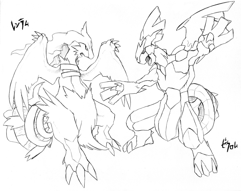 zekrom ex coloring pages | Reshiram vs Zekrom sketch by Garmmon on DeviantArt