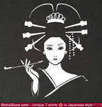 OIRAN Japanese courtesan