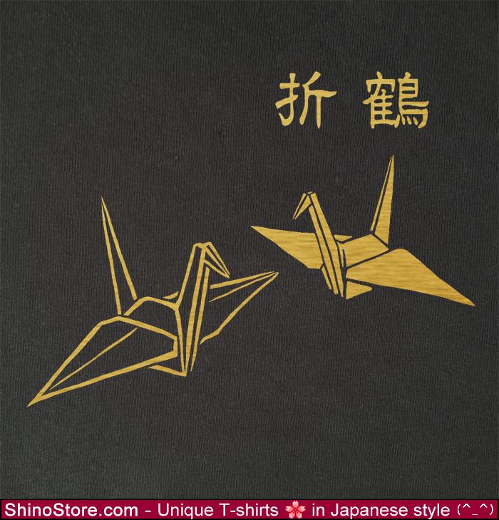 ORIZURU Japanese Origami Crane Design