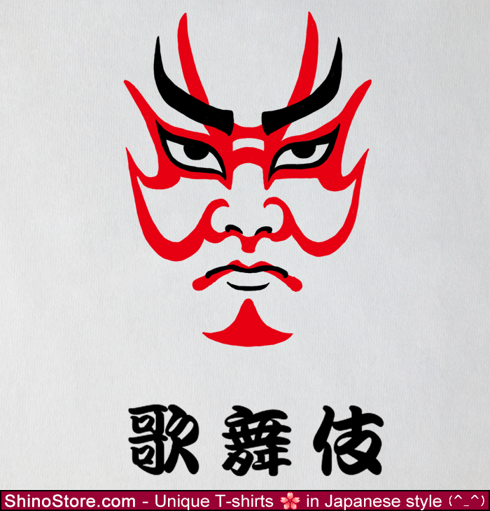 kabuki japanese kabuki mask t shirt by shinostore