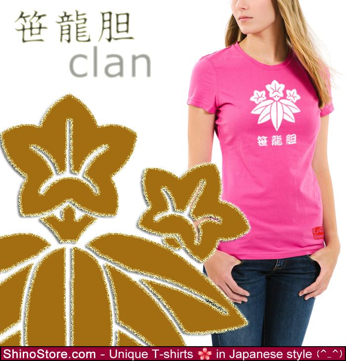 SASA RINDO (MINAMOTO) Japanese Clan T-shirt By ShinoStore