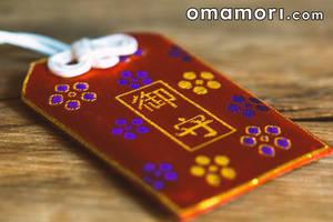 Sugawara Tenmangu Omamori Charm Desire