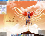 This is the SEXY desktop
