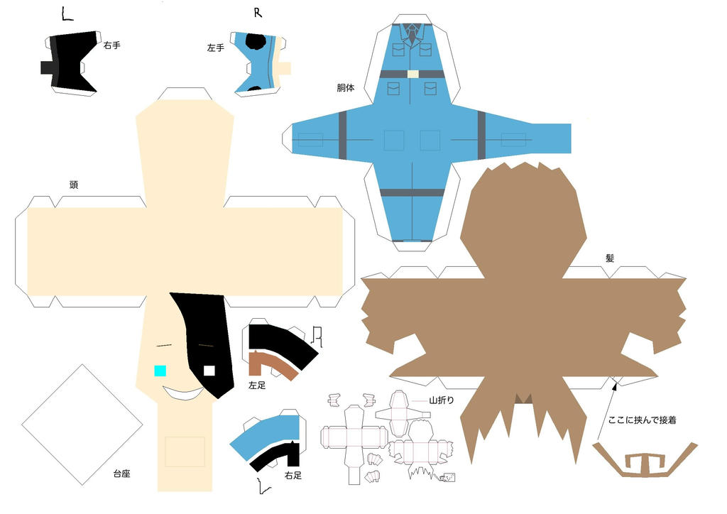 Shadowitaly paper doll template by anawkwardduck on deviantart italy paper doll template by anawkwardduck maxwellsz