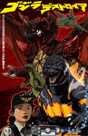 Godzilla-vs-Destroyah