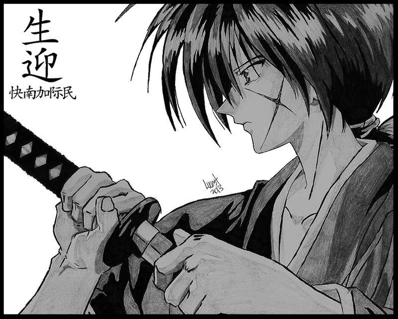 Himura Kenshin (RUROUNI) by LucasTsilva