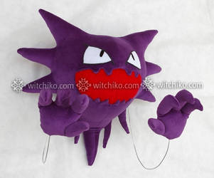 Haunter - Pokemon by Witchiko