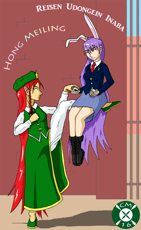 Meiling and Reisen by Carmichael-Micaalus