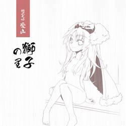 Japanese Sake Girl 2