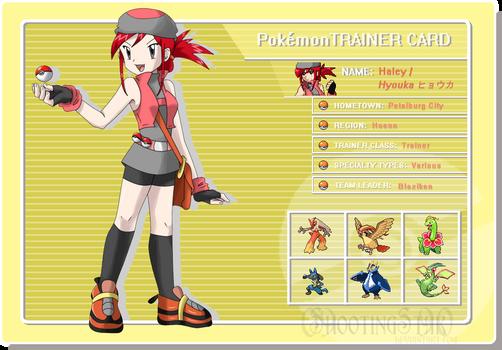 .:My Pokemon Trainer:.