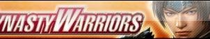 Dynasty Warriors fan button by buttonmaker