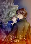 Dazzling Desert cover