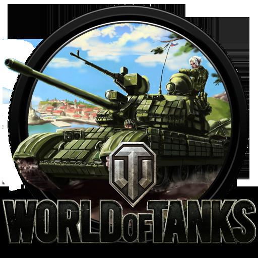 Иконки для ворлд оф танк, бесплатные ...: pictures11.ru/ikonki-dlya-vorld-of-tank.html