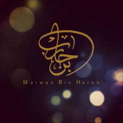 uae-marwan's Profile Picture