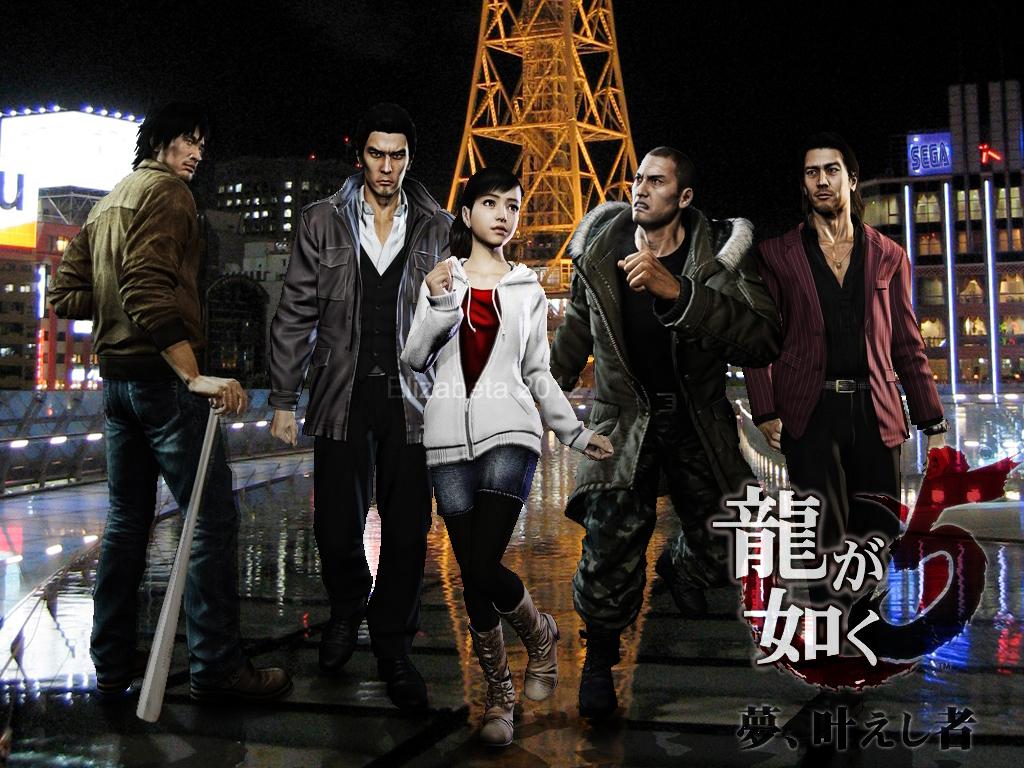 Yakuza 5 wallpaper by BetkaYakuza